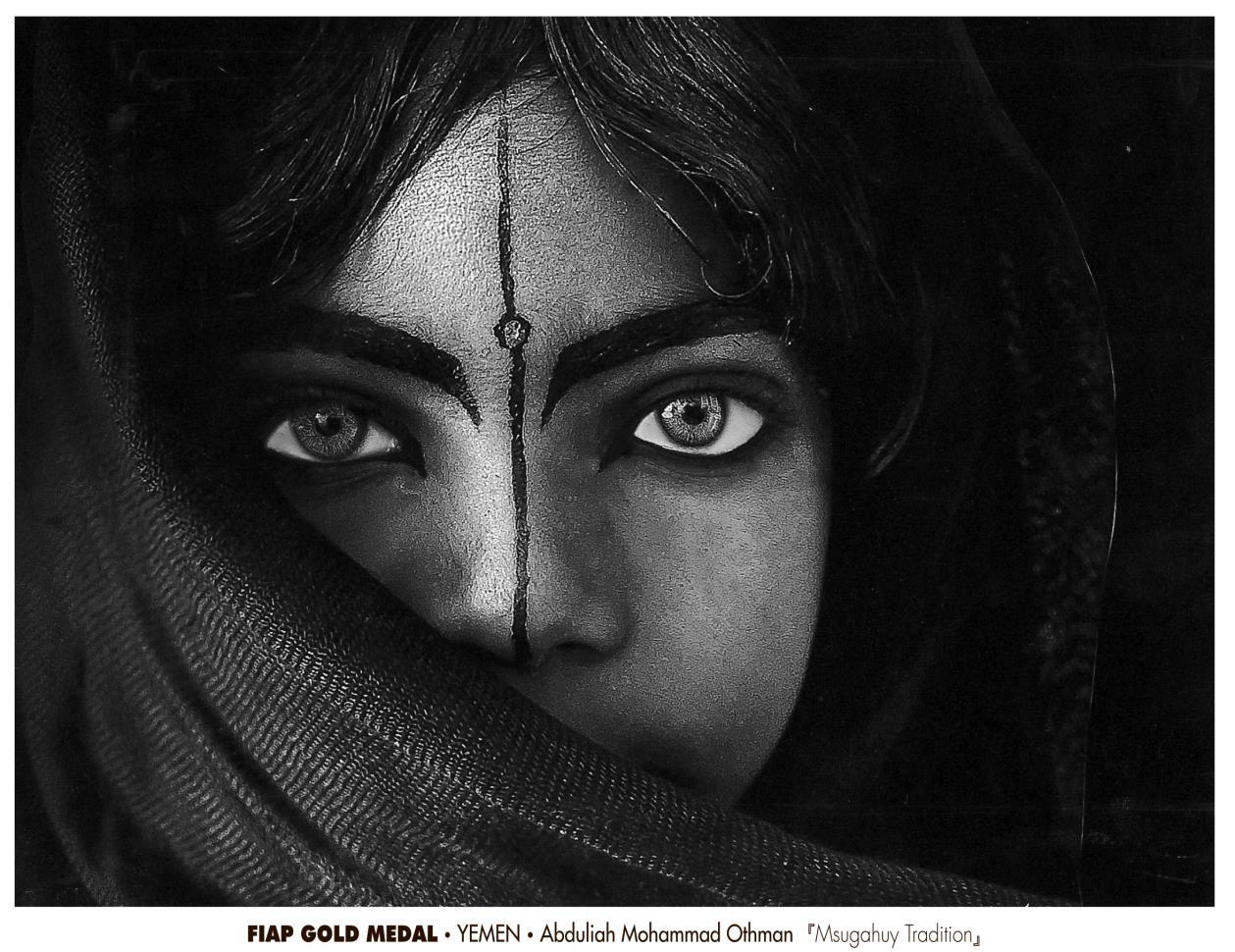 FIAP 34th Black & White Biennial
